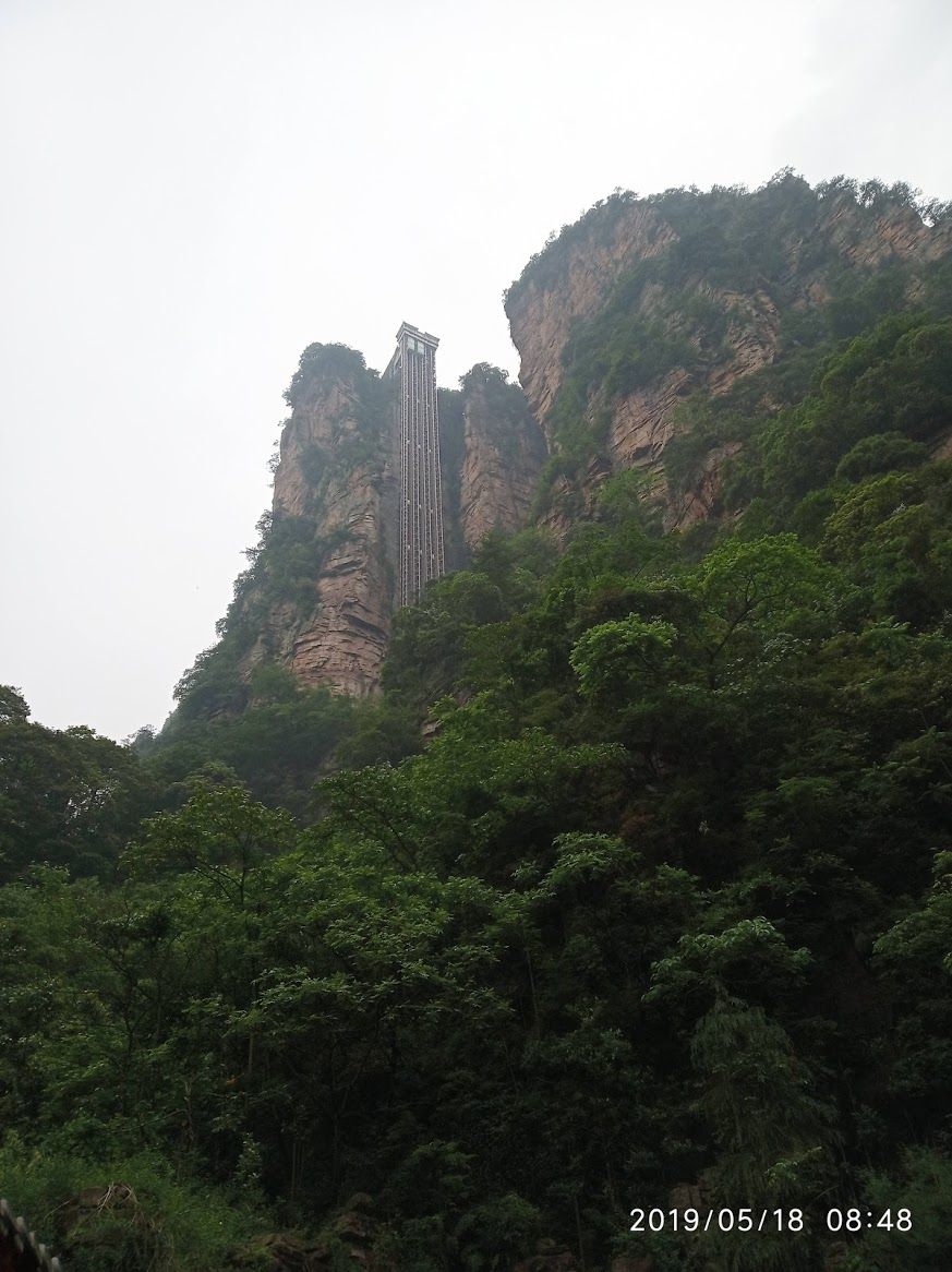 Read more about the article Hunan – Hubei, Day 3: Wulingyuan And Fenghuang Old Town